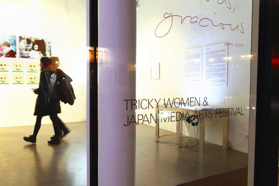 Foto: ©Tricky Women / Evelyn Rois (www.breve.at)